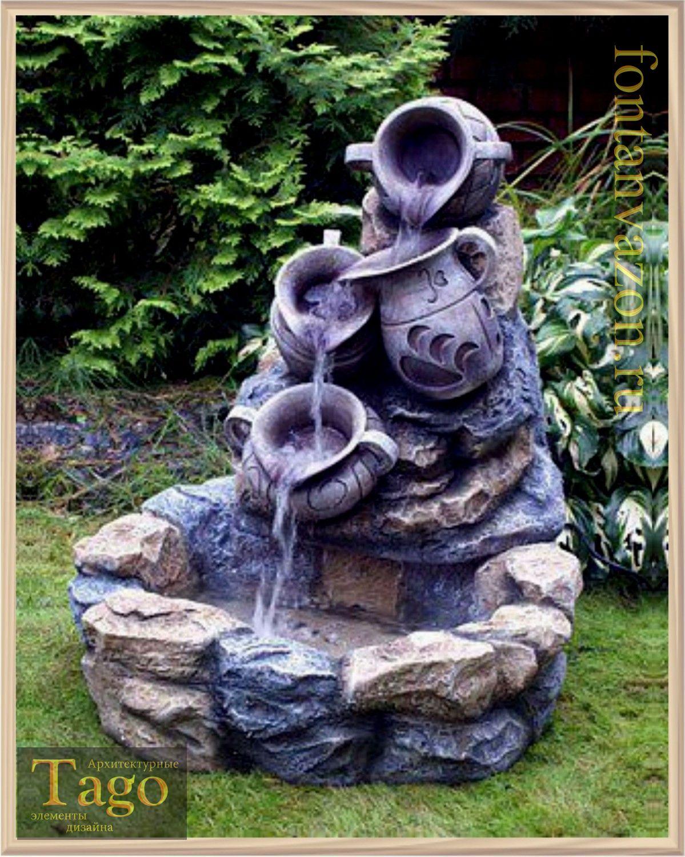 Фонтан саду своими руками фото